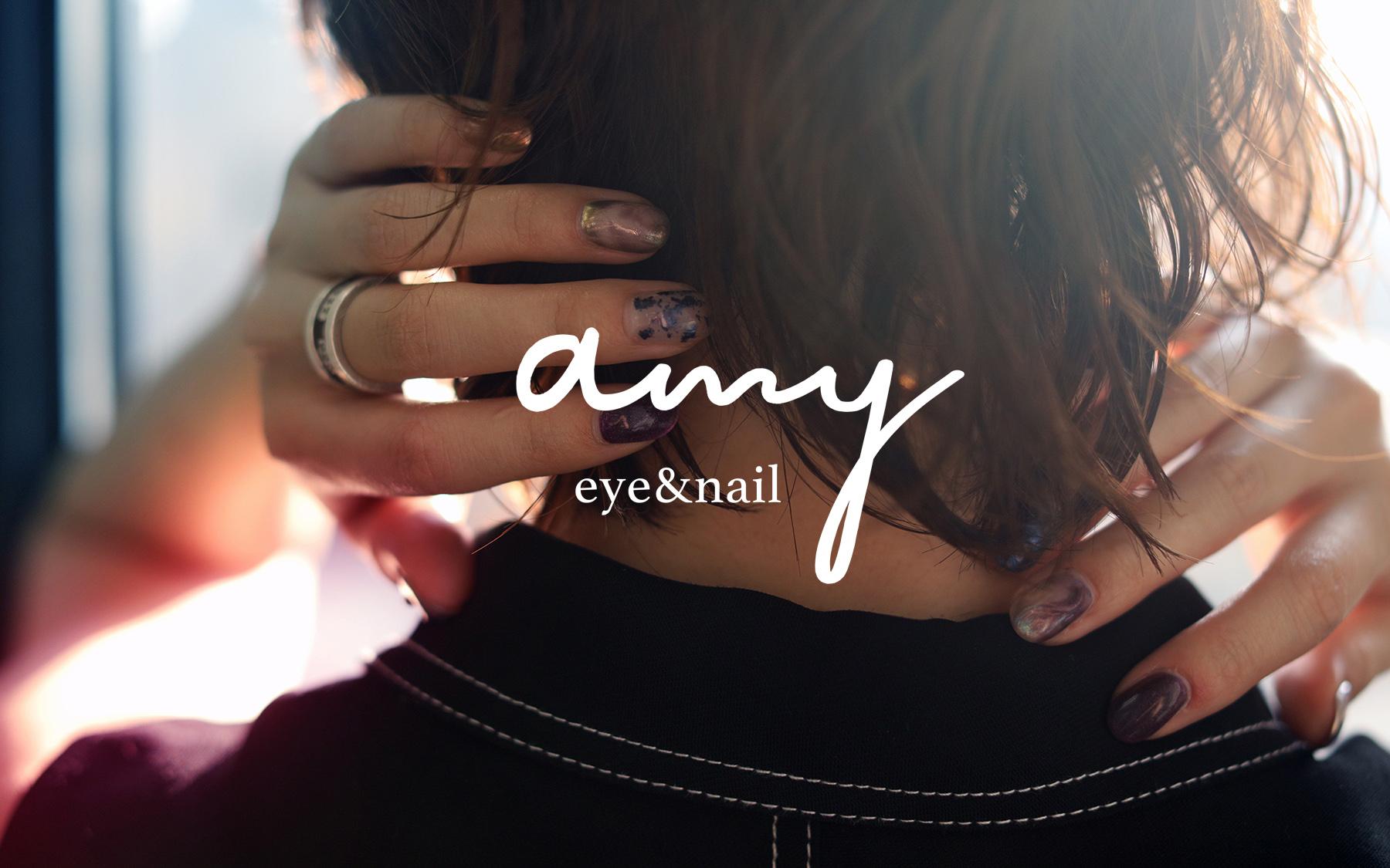 amy[エイミー] eye & nail